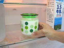冷蔵庫に保存.jpg